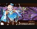 【城プロRE】真・武神降臨! 毛利元就:超難・平均LV48.9(戦功全取得)