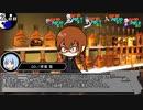【サタスペ】DD葵の大阪大冒険 S1-5【ボイロTRPG】