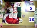 【東方ナンバースマッシュ】第11回トーナメントブロック決勝C&D【NS&ES】