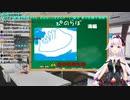 【アイドル部】ピノ様、突っ込み+αまとめ その1【カルロ・ピノ】