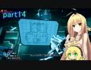 【RAGE2】天使?な マキちゃんのレンジャー戦記 part14