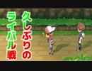 『ミュウツーの逆襲 EVOLUTION』縛りプレイ Part31 【実況動画】