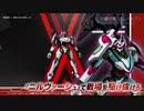 【エウレカ参戦】『DAEMON X MACHINA(デモンエクスマキナ)』交響詩篇エウレカセブン ハイエボリューション コラボDLC