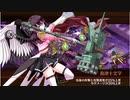 城プロRE 元就超難 鶴丸城を見る動画