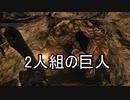 実況【ダークソウル2】貧弱主人公の冒険 パート24