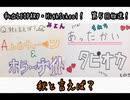 私立LEOPARD・HighSchool!05