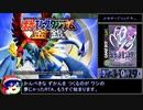 【ポケスタ金銀】ポケモン図鑑完成RTA 14時間6分 part1【4/249匹】