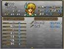 ファイアーエムブレムトラキア776ノーダメージプレイ 5章(1/2) thumbnail