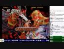 2019-10-21 中野TRF AC北斗の拳 例のアレ