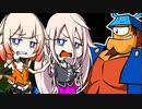 【CeVIO実況】シャンテぃありあ2 パート4【Shantae: Risky's Revenge】