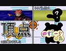 【ポケモン】実況者としての初冒険【リーフグリーン】#最終回_(前半)