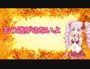 【VOICEROID劇場】ショート劇場#20「トラブルメーカー」