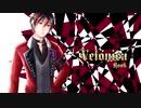 【ルーク10周年記念追加衣装】Velonica【UTAUカバー】