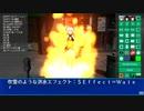 HachiViewerPlus:エフェクト追加