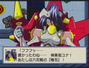 【実況】『銀河お嬢様伝説ユナ FINAL EDITION』をはじめて遊ぶ part36