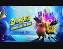 映画『The SpongeBob Movie: Sponge on the Run』予告編