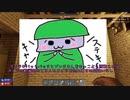 【7 Days to Die】18α 貯金生活 毎日BM1D即動画終り縛り (その4)