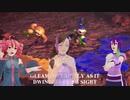 [UTAU Chorus] Lifelight (Suzuki Anzu, Kasane Teto, and Arianwen Llyod)