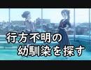 【無言プレイ】13人の少年少女の群像劇 13【十三機兵防衛圏 体験版】