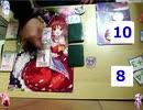 【東方ナンバースマッシュ】第11回総合トーナメント【NS&ES】