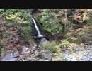 [滝]長野・六段の滝をただ見るだけの30秒