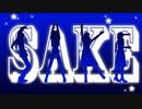 【MMDメギド72】SAKE組で脱法ロック【モデル配布】
