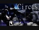 【B★RSMMD】 Circus 【Black★RockShooter】