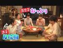 [スカーレット] 桜庭ななみと福田麻由子 妹たちの素顔 | メイキング映像 | NHK