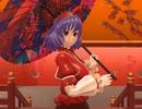 【東方MMD】神奈子様、和傘で舞う【紅葉愛唄】