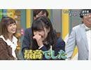 青春高校3年C組 2019/11/15放送分