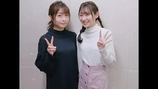 吉岡茉祐と山下七海のことだま☆パンケーキ 第15回 2019年11月14日放送