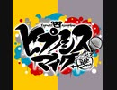 【第30回】ヒプノシスマイク -ニコ生 Rap Battle-  (後半アーカイブ)
