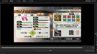 [プレイ動画] 戦国無双4の本能寺の変をららでプレイ
