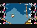 【スーパーマリオメーカー2】スーパー配管工メーカー part84【ゆっくり実況プレイ】