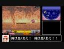 【RTA】 星のカービィ 参上! ドロッチェ団 100% 59分44秒 part2/3 [WR]