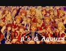 【作業用BGM】ラブライブ!(μ's&Aqours)