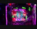 【最速試打動画】新世紀エヴァンゲリオン ~シト、新生~【超速ニュース】