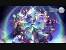 【動画付】Fate/Grand Order カルデア・ラジオ局 Plus2019年11月15日#033