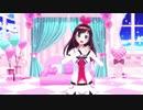 【MMD】キズナアイで可愛くなりたい【1080p60fps】