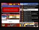 beatmania III THE FINAL - 159 - 7000Questions (DP)