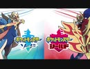 戦闘!バトルタワートレーナー【ポケモン剣盾】