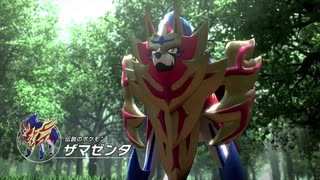 戦闘!ザシアン・ザマゼンタ【ポケモン剣盾】