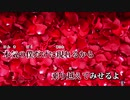 【ニコカラ】紅蓮華 -Piano Ver.-(Off Vocal)【LiSA】