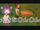 【GraveyardKeeper】続・道徳が死んだきりたんの墓場物語 #03【きりたん実況】