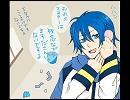 【とても頭の悪い】KAITOに電話に出てもら