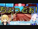 【放送事故】コウ「ちょっとぉ!!!」リゼ「ごめんw」