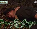 スロじぇくとC #76【無料サンプル】