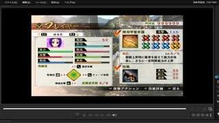 [プレイ動画] 戦国無双4の第一次上田城の戦いをはるなでプレイ