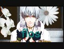 【MMD刀剣乱舞】flos【鶴丸国永】