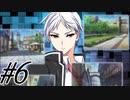 【鬼と刀のメリトクラシー 実況プレイpart6】その刀貰い受ける!(貰えない)